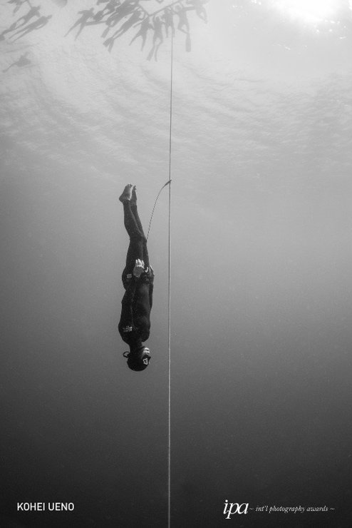 Categoría 'Professional/ Sports': Kohei Uen con 'Beneath the surface of competitive Freediving'