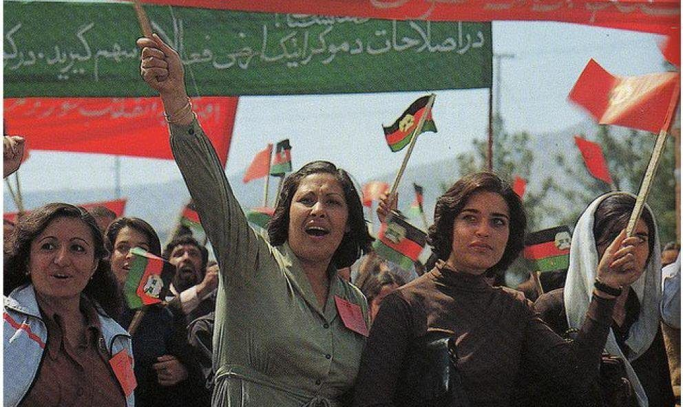 Afganistán y la olvidada Revolución Socialista de 1978 - Foto del día -  Eulixe